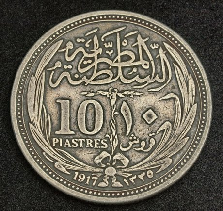 Egyptian Coins 10 Piastres Silver Coin Of 1917 British