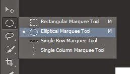 Mengenal 4 Marquee Tools di Panel Photoshop