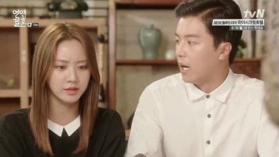 Marriage without dating ep 11 raw