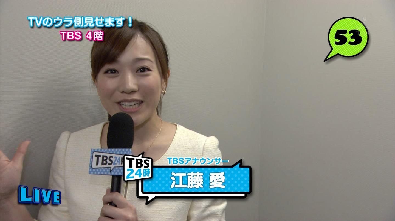 江藤愛 TBS24時 2012-04-16 » mo...