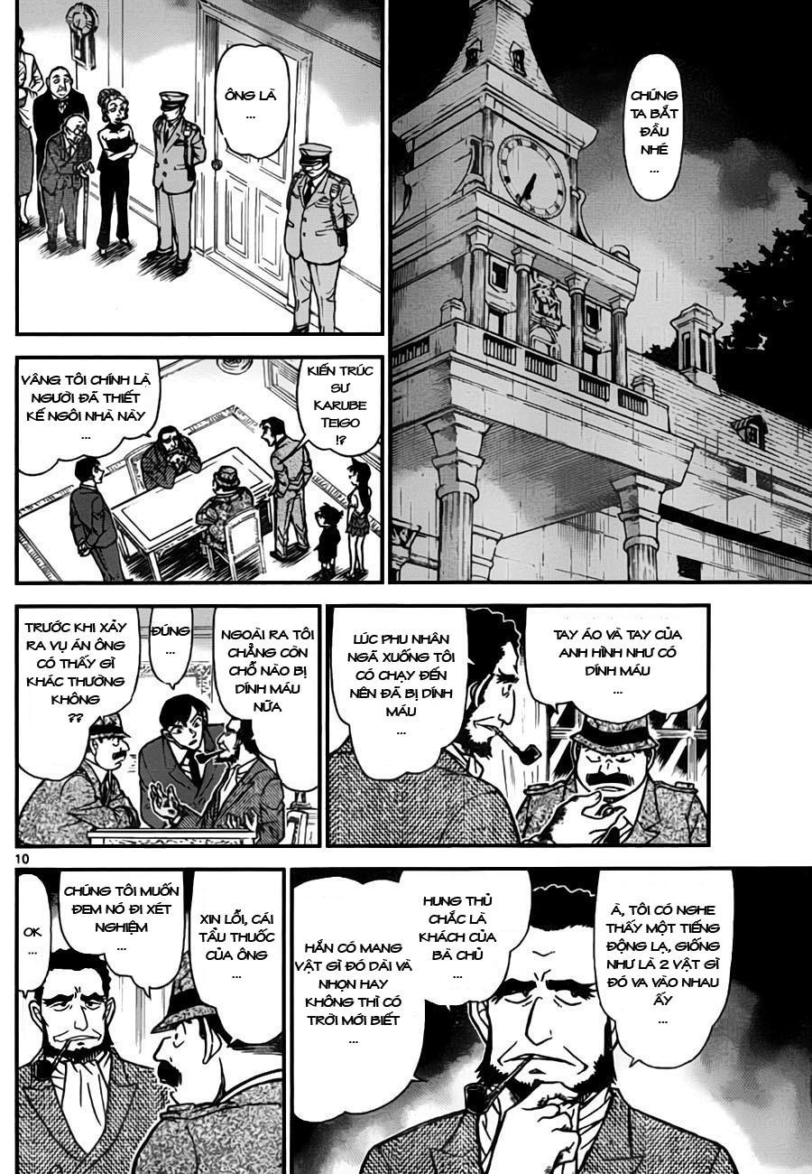 Detective Conan - Thám Tử Lừng Danh Conan chap 763 page 11 - IZTruyenTranh.com