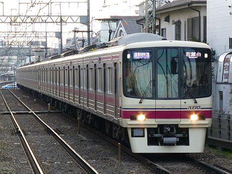 京王電鉄 通勤快速若葉台行き 8000系