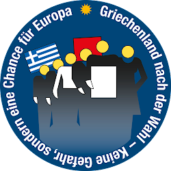 Appell Hellas