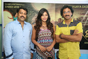 Chitrangada Trailer launch event-thumbnail-8