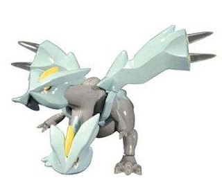 Pokemon Plamo Kyurem Neck Movable Bandai
