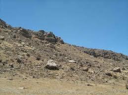 desierto andino