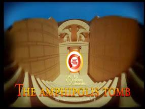 Ανασκαφή στην Αμφίπολη - Eντυπωσιακή 3d αναπαράσταση