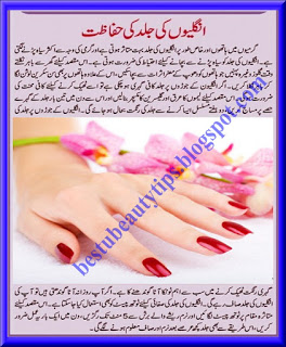 Winter Hands Care Beauty Tips Urdu