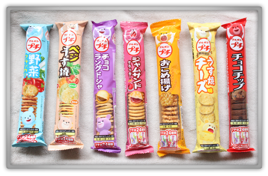 Candysan Japanese Candy Haul & Review Otona Petit Choco Cookies Choco Chips Puffed Rice Vegatable Crackers Thin Vegetables Crackers Jam Crackers Cheese