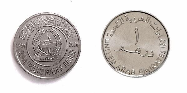 UAE 1998 Save Children 50 Dirhams Silver Coin,Proof