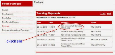 consignment tracking history