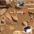 Το Curiosity φωτογραφίζει αρχαία αντικείμενα στον Άρη