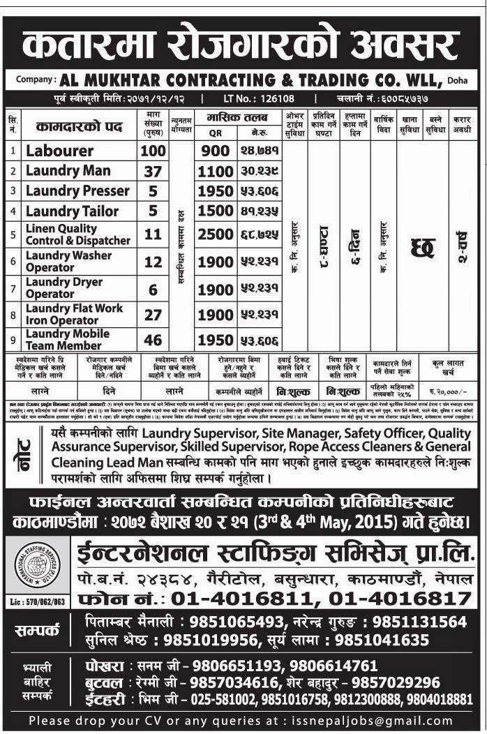 job vacancy in qatar laundry man laundry presser laundry tailor linen quality control laundry dryer salary to rs 53606 laundry presser