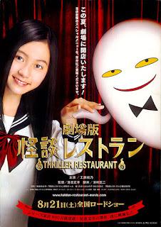 Sinopsis Thriller Restaurant