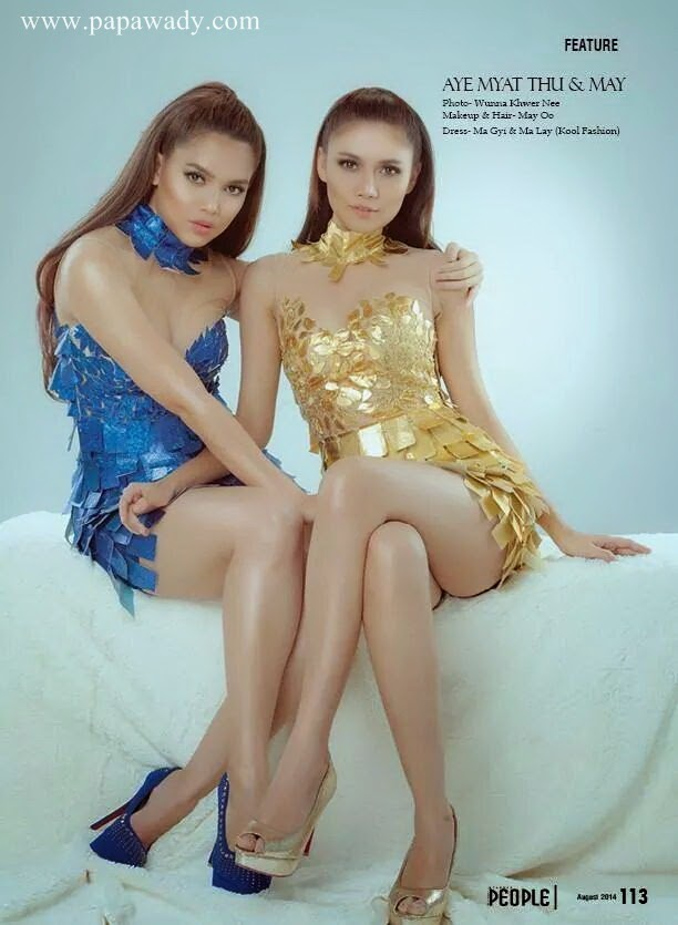 May & Aye Myat Thu Featured in People Magazine Cover