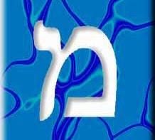 """¿ Cual es el secreto de la letra hebrea """"Mem"""" ?"""