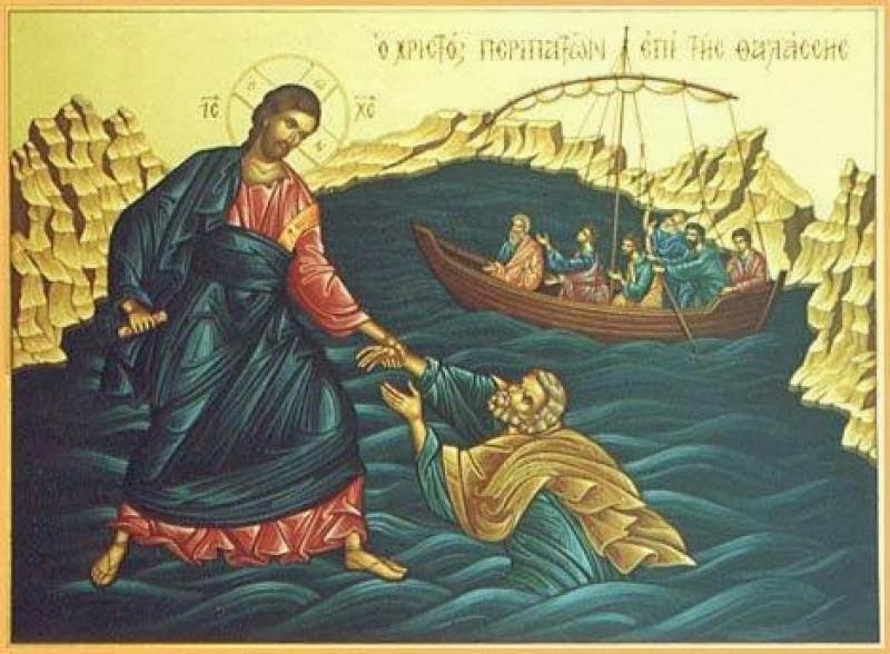 Ο Χριστος περιπατων επι της θαλασσης