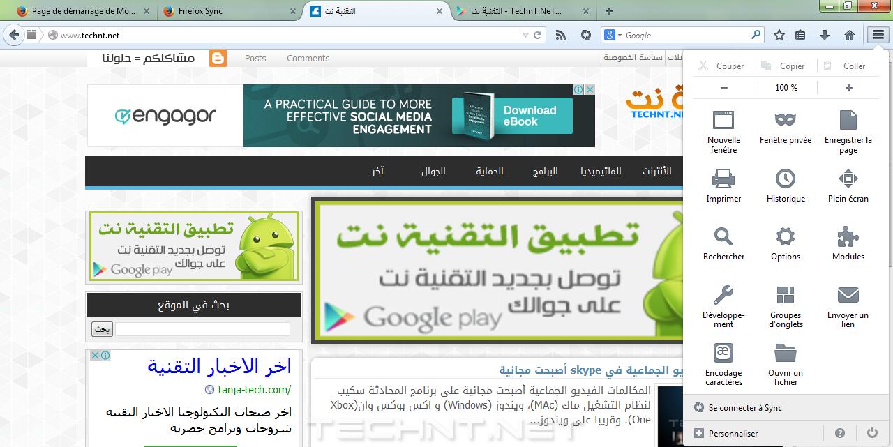 حمل متصفح موزيلا فير فوكس بواجهة جديدة قبل الإعلان الرسمي - التقنية نت - technt.net