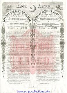 Egyptian Guaranteed 3% Loan 1887 showing sfinx and crescent moon