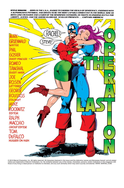 Captain America (1968) Issue #424 #374 - English 2