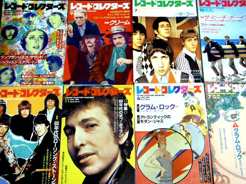 Rock Bottom: 月刊音楽雑誌 レコ...