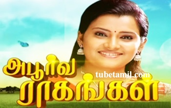 Apoorva Raagangal 25-10-2016 Sun Tv Serial