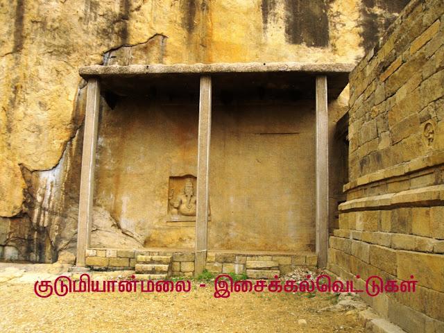 குடுமியான்மலை-கோவில் படங்கள் KUDUMIYANMALAI+4