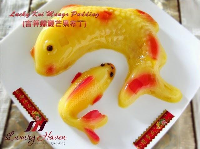 chinese new year lucky koi mango pudding dessert