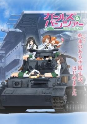Girls und Panzer der Film: 3-pun Chotto de Wakaru!! Girls und Panzer