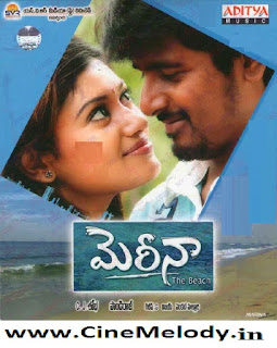 Marina Telugu Mp3 Songs Free  Download -2012