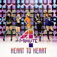 4Minutes - Heart to Heart