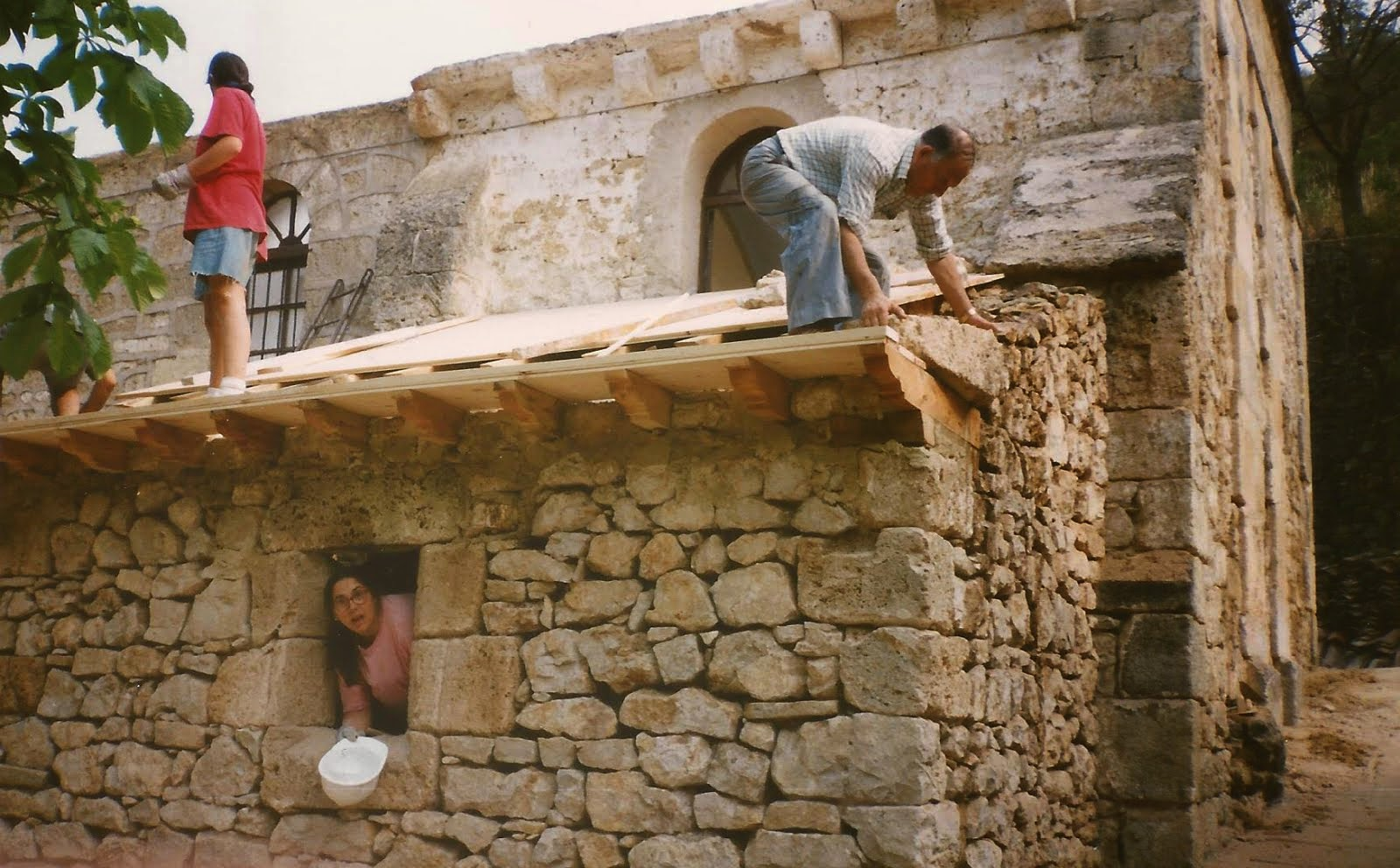 Campo de trabajo 1994