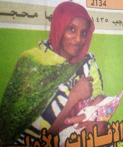 meriam ibrahim jail picture