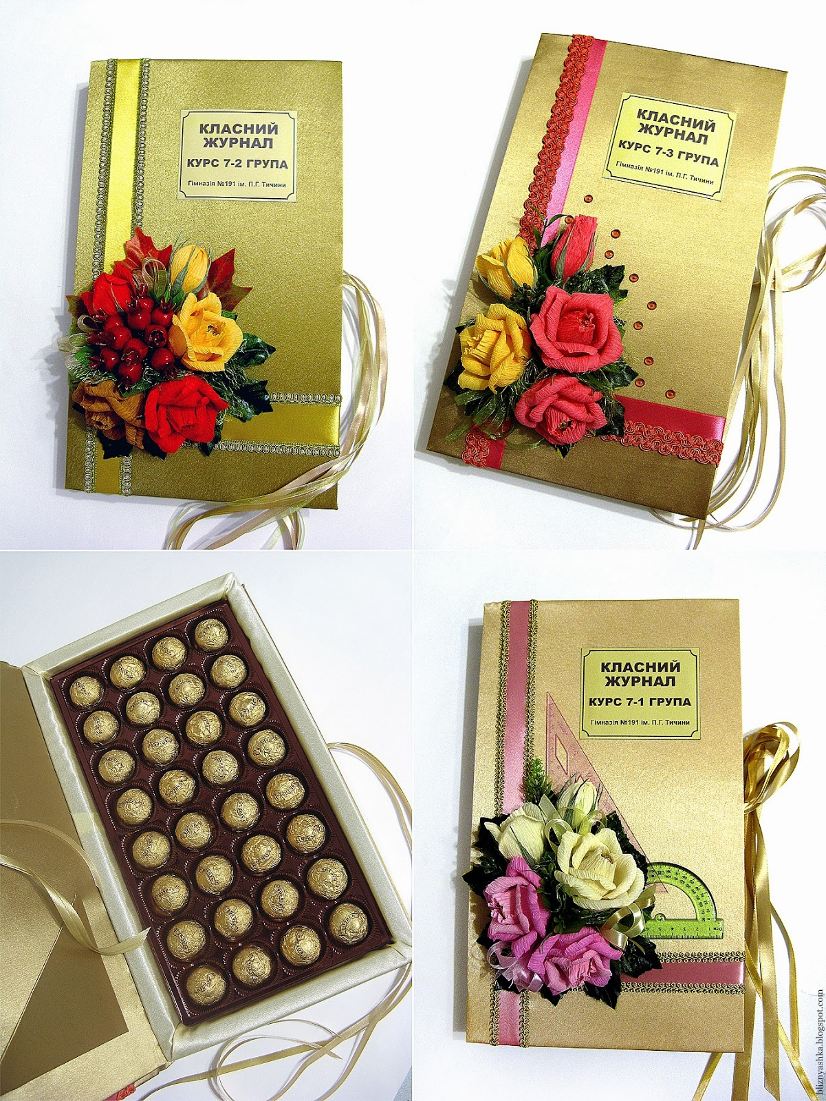 Подарки учителям из конфет своими руками мастер класс