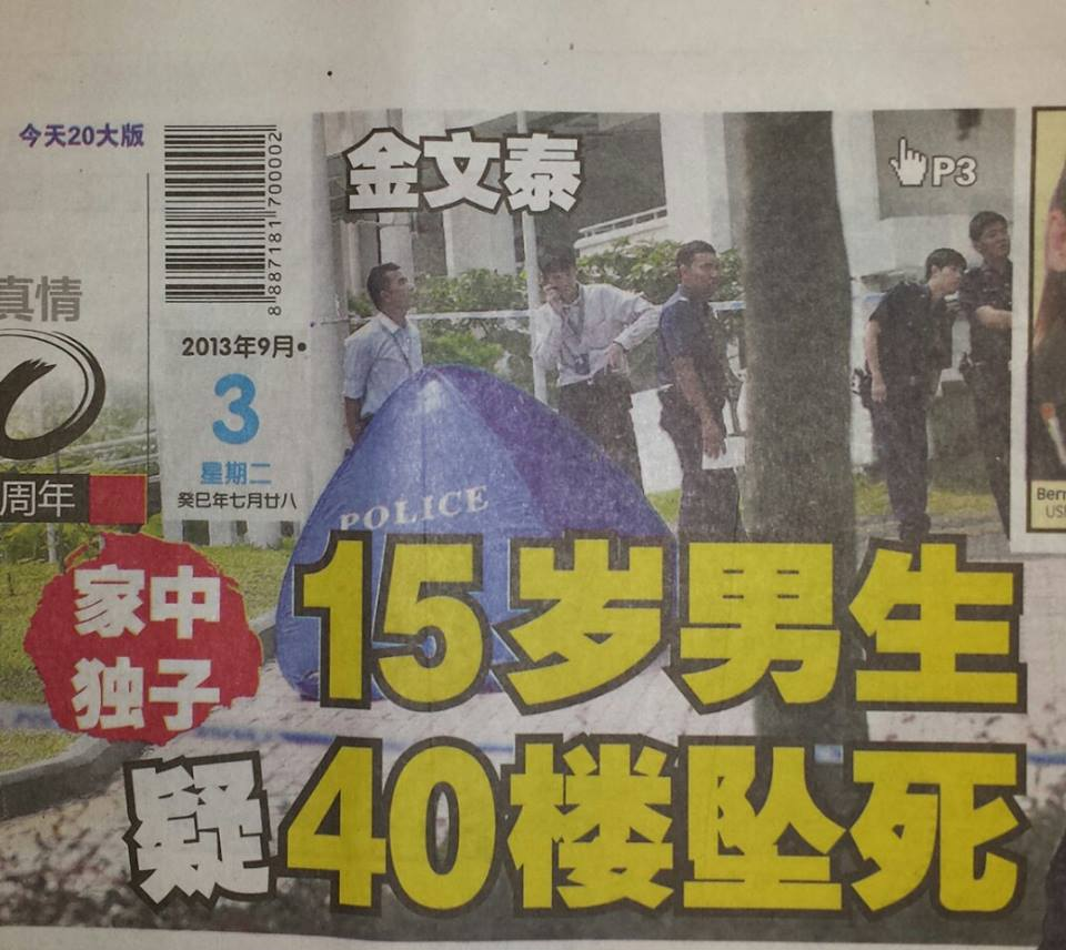 Year Old Nus High Student Commits Suicide