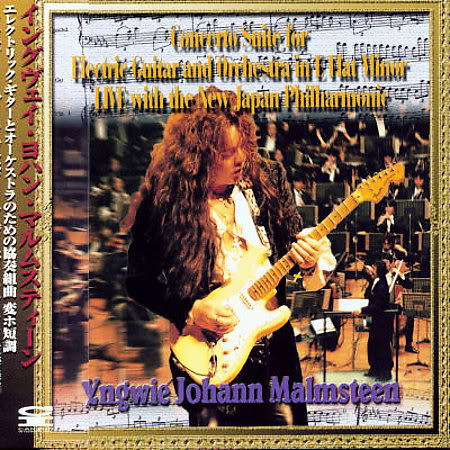 Yngwie Malmsteen-Concerto suite for electric guitar and orchestra Live-carátula DVD