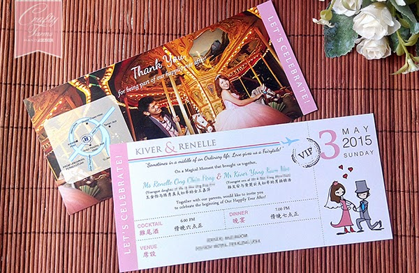 Photo Ticket Style Wedding Card Hilton Hotel, Petaling Jaya Malaysia