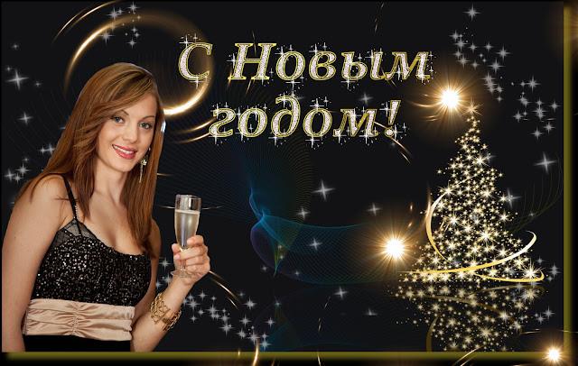 """С Новым годом! Ирина Горячева блог """"Ступени совершенствования"""""""