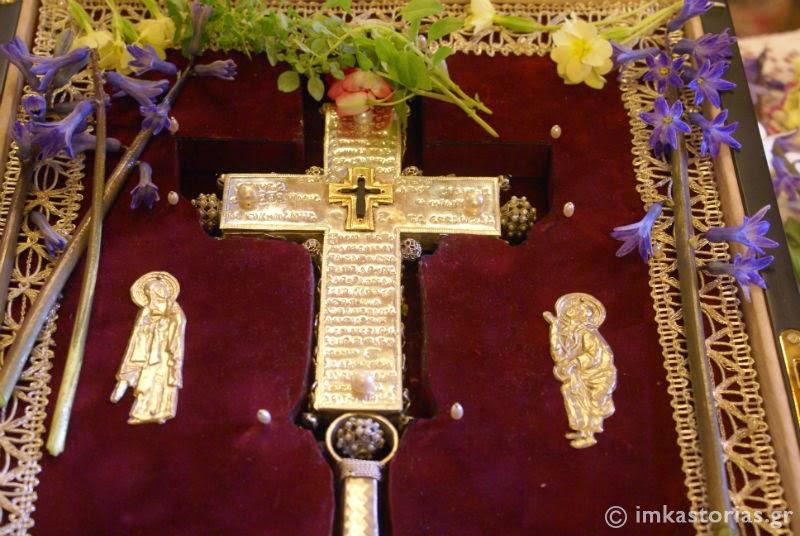 Ανοιχτός ο Μητροπολιτικός Ναός σήμερα Δευτέρα 16 Μαρτίου 2015 για την προσκύνηση του Τίμιου Ξύλου