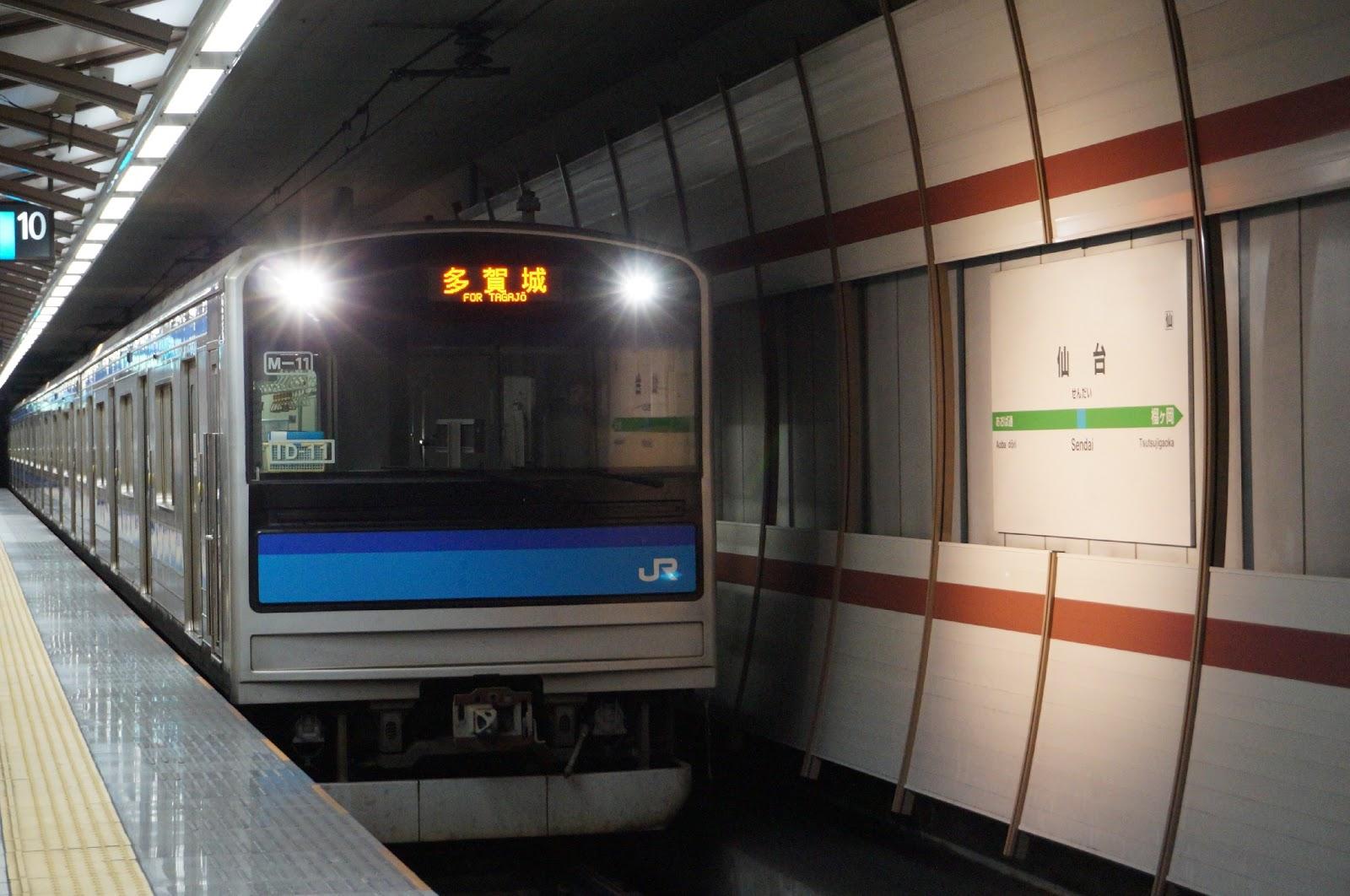 仙台駅に到着する仙石線205系