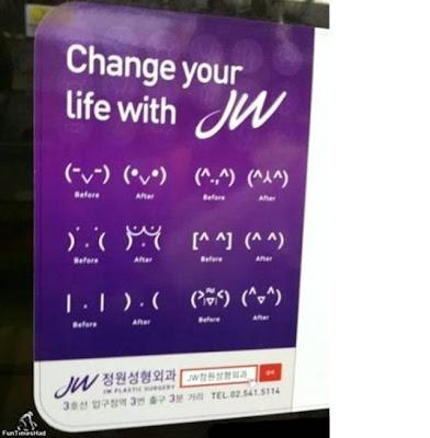 韓國一間整型公司的廣告