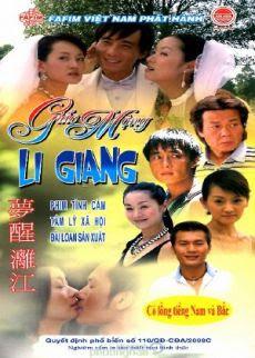 Giấc Mộng Li Giang