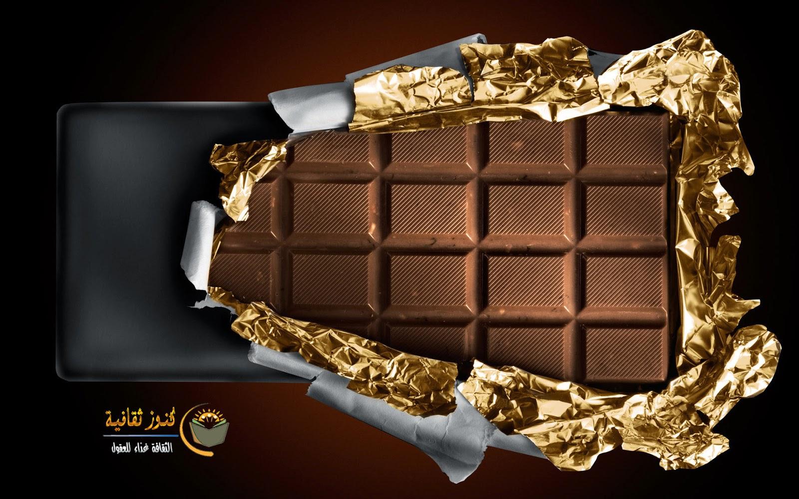 الاستفادة الصحية الرئيسية من الشوكولاته الداكنة