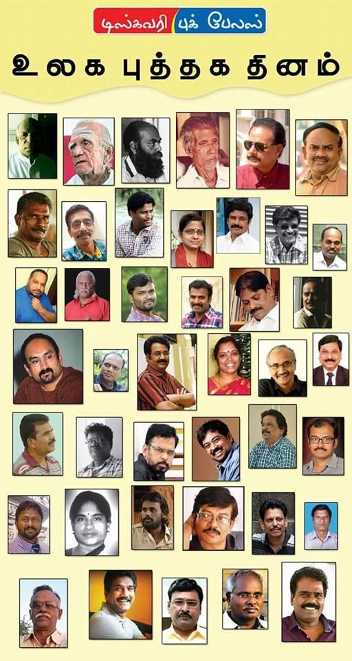 நன்றி டிஸ்கவரி :) !