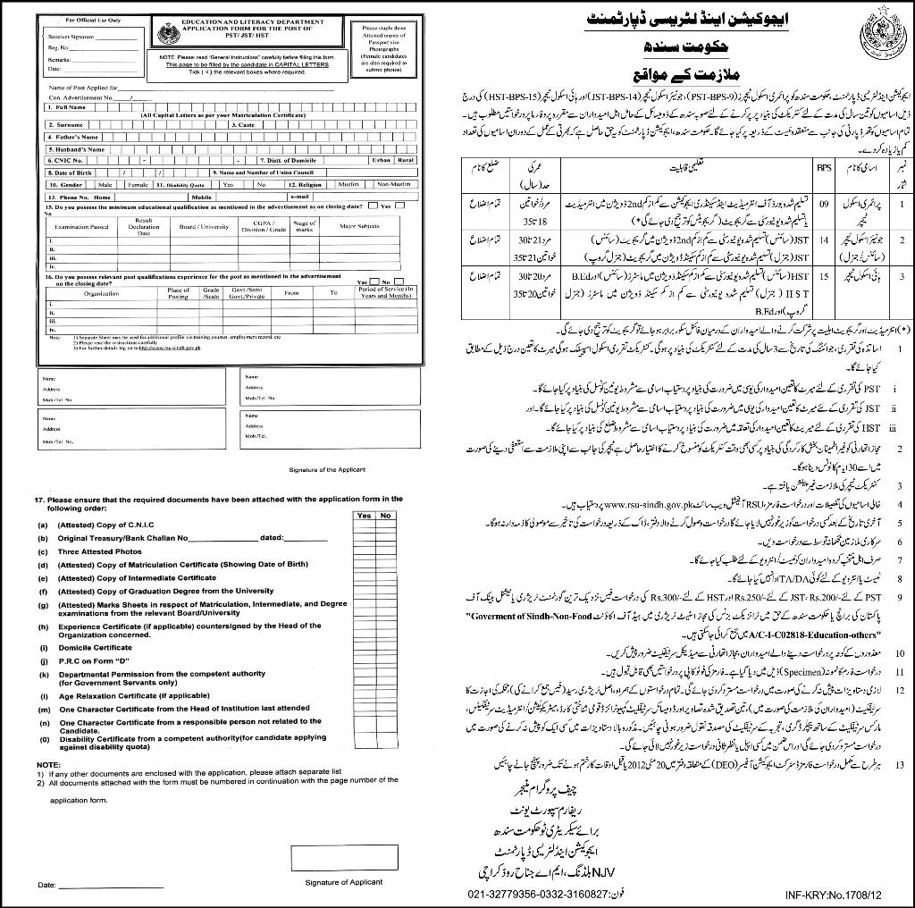 Jobs in Education and Literacy Department, Govt of Sindh, PST, JST ...