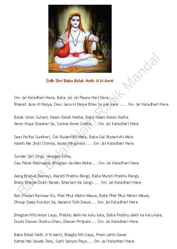 Paunahari Baba Balak Nath Ji Ki Aarti