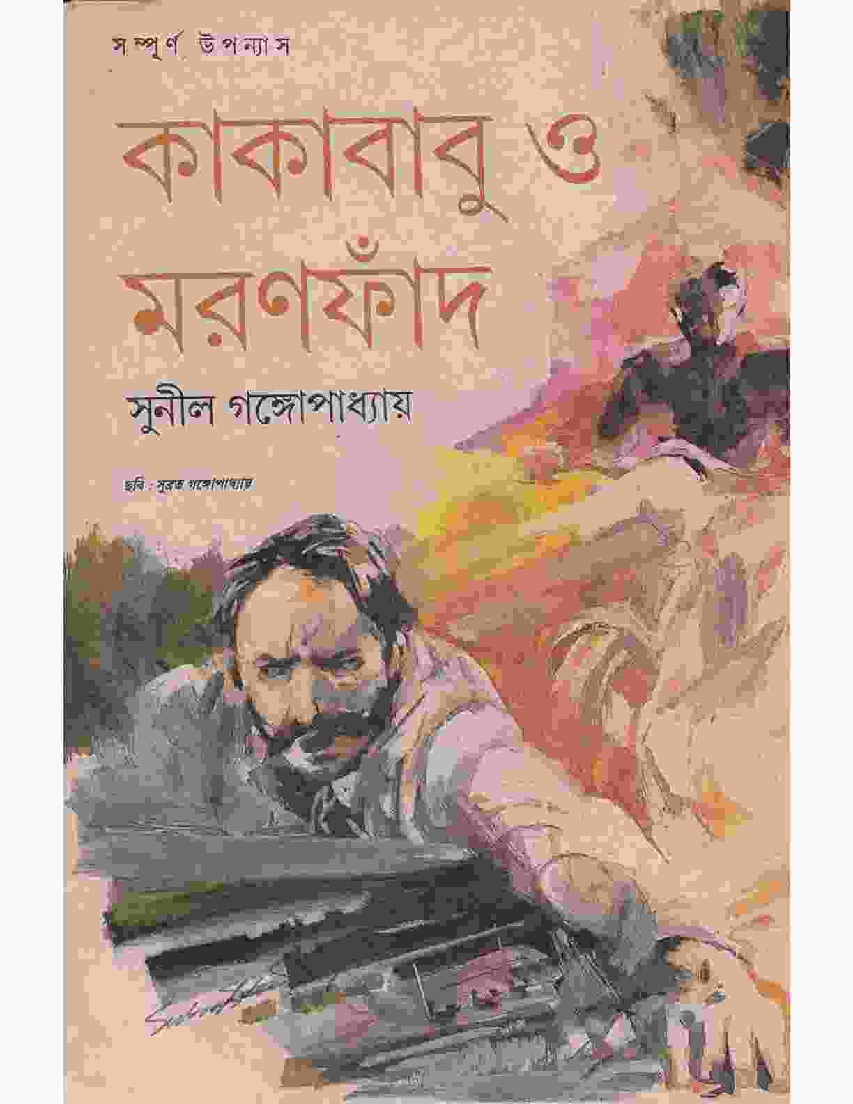 Bangla forex learning site
