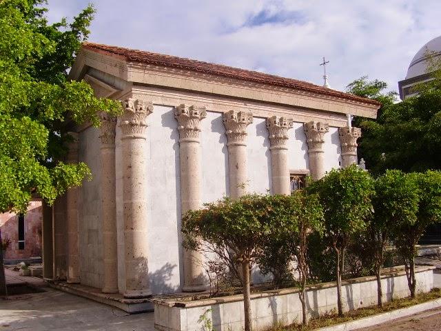 Pante n jardines del humaya en culiac n sinaloa m xico for Cementerio jardin del oeste