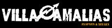21-12-2012 ΚΑΤΑΣΤΡΟΦΗ  ΤΗΣ  ΒΙΛΛΑΣ  ΑΜΑΛΙΑΣ  ΣΥΜΦΩΝΑ  ΜΕ  ΤΟ  ΗΜΕΡΟΛΟΓΙΟ   ΤΩΝ   ΜΑΤ