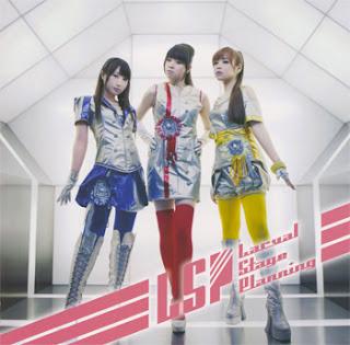 Baka to Test to Shoukanjuu Ni! OP Single - Kimi + Nazo + Watashi de JUMP!!